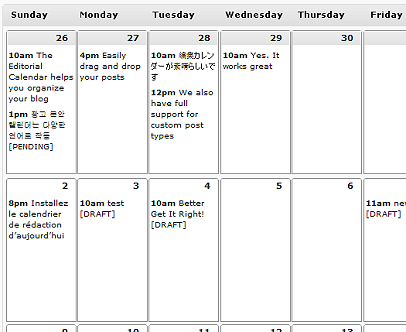 WordPress Editorial Calendar Screenshot